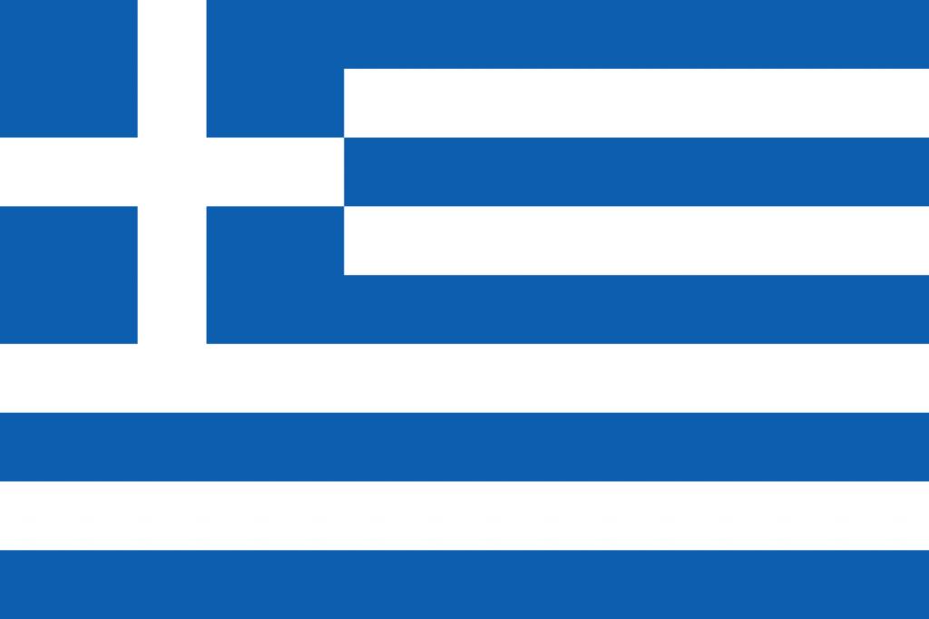 Yunanistan Ziyaret Vizesi